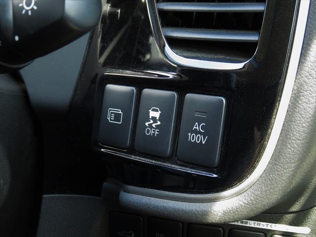 Gプレミアムパッケージ 4WD 純正メモリーナビ 急速充電(11枚目)
