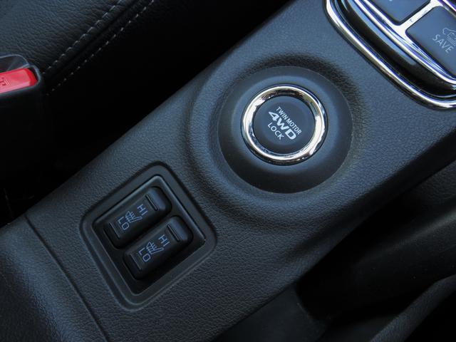 Gプレミアムパッケージ 4WD 純正メモリーナビ 急速充電(18枚目)