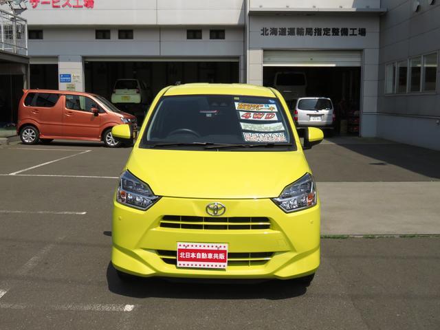 「トヨタ」「ピクシスエポック」「軽自動車」「北海道」の中古車8