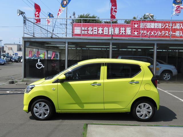 「トヨタ」「ピクシスエポック」「軽自動車」「北海道」の中古車11