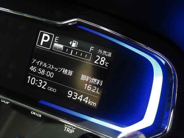 「トヨタ」「ピクシスエポック」「軽自動車」「北海道」の中古車13
