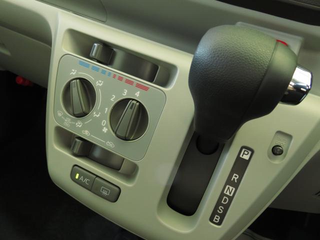 「トヨタ」「ピクシスエポック」「軽自動車」「北海道」の中古車15