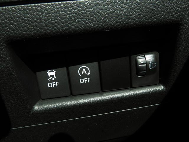 ハイブリッドMG 4WD デュアルカメラレーダーブレーキ(13枚目)