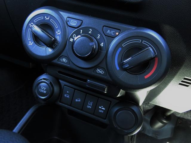 ハイブリッドMG 4WD デュアルカメラレーダーブレーキ(15枚目)