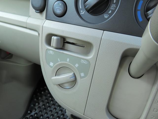 PA 4WD パートタイム4WD エアコン パワステ(15枚目)