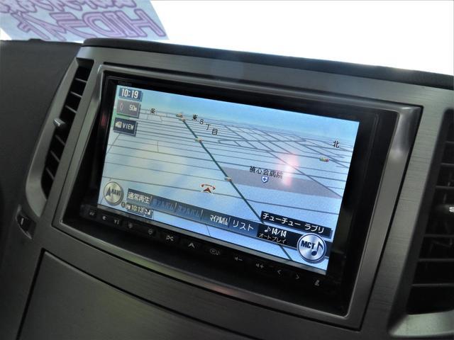 2.5GT Lパッケージ 4WD メモリーナビ ワンセグ(11枚目)