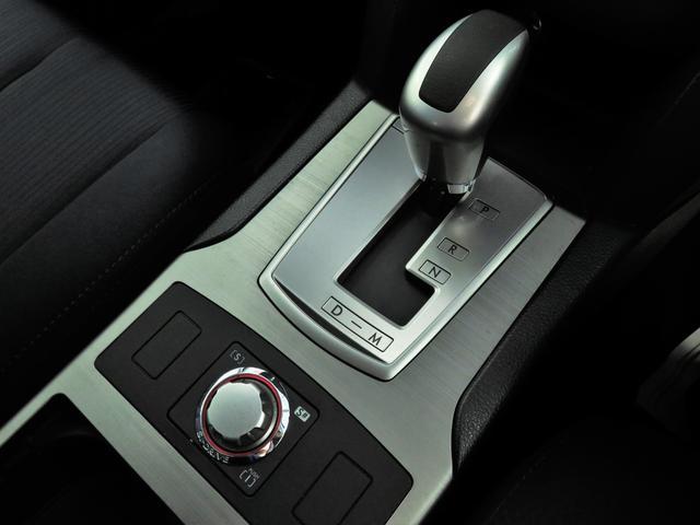2.5GT Lパッケージ 4WD メモリーナビ ワンセグ(19枚目)