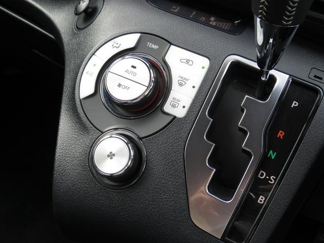 G 4WD 衝突軽減ブレーキ メモリーナビ DVD バックカ(18枚目)