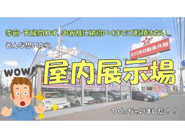 G 4WD 衝突軽減ブレーキ メモリーナビ DVD バックカ(34枚目)