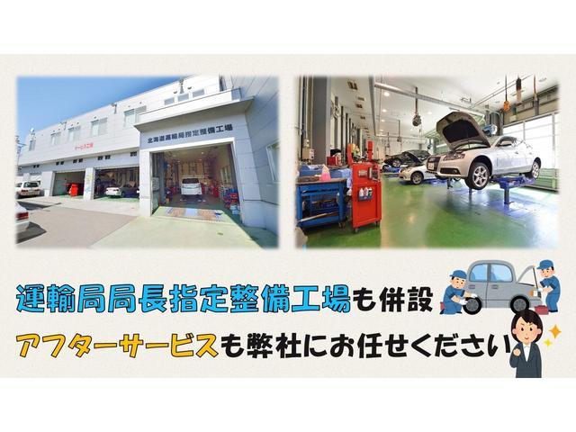 G 衝突軽減ブレーキ 4WD 純正ナビ バックカメラ(48枚目)