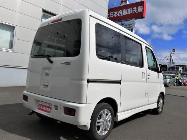 スローパー 4WD・純正CD・プライバシーガラス(5枚目)