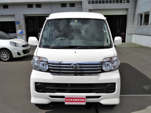 スローパー 4WD・純正CD・プライバシーガラス(8枚目)