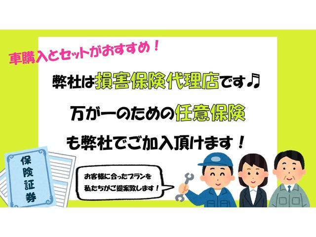 スローパー 4WD・純正CD・プライバシーガラス(34枚目)