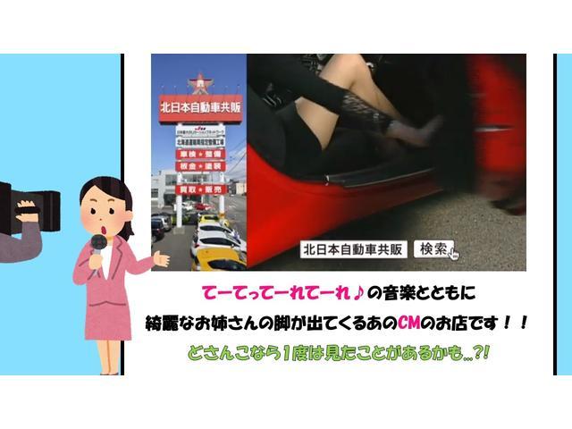 スローパー 4WD・純正CD・プライバシーガラス(39枚目)