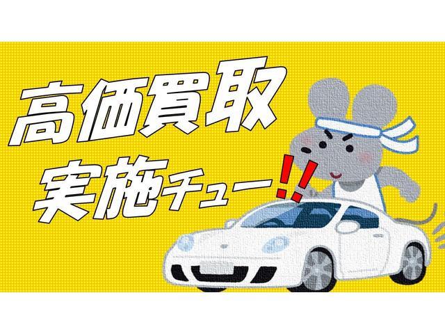 スローパー 4WD・純正CD・プライバシーガラス(40枚目)
