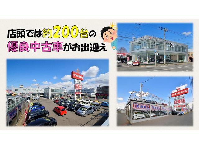 スローパー 4WD・純正CD・プライバシーガラス(41枚目)