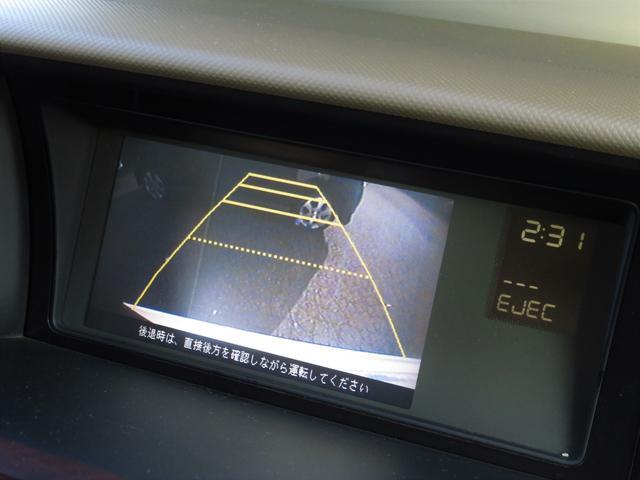 VXエアロパッケージ 4WD 後席モニター・Wパワスラ・ナビ・バックカメラ・エアロ・革シート・アルミホイール・ミニバン・8名乗り・エアコン・オーディオ付・DVD・クルーズコントロール・AT(12枚目)