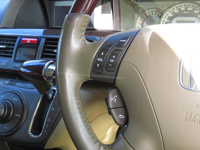 VXエアロパッケージ 4WD 後席モニター・Wパワスラ・ナビ・バックカメラ・エアロ・革シート・アルミホイール・ミニバン・8名乗り・エアコン・オーディオ付・DVD・クルーズコントロール・AT(14枚目)