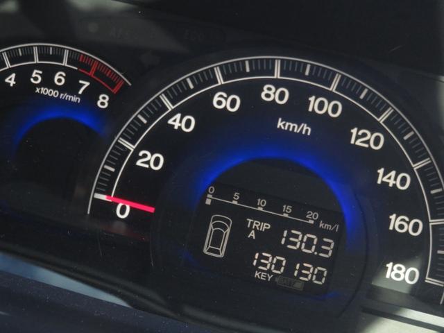 VXエアロパッケージ 4WD 後席モニター・Wパワスラ・ナビ・バックカメラ・エアロ・革シート・アルミホイール・ミニバン・8名乗り・エアコン・オーディオ付・DVD・クルーズコントロール・AT(15枚目)