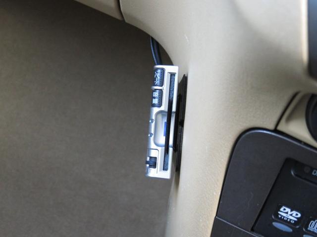 VXエアロパッケージ 4WD 後席モニター・Wパワスラ・ナビ・バックカメラ・エアロ・革シート・アルミホイール・ミニバン・8名乗り・エアコン・オーディオ付・DVD・クルーズコントロール・AT(20枚目)