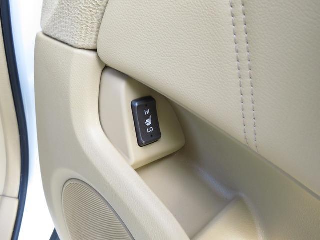 VXエアロパッケージ 4WD 後席モニター・Wパワスラ・ナビ・バックカメラ・エアロ・革シート・アルミホイール・ミニバン・8名乗り・エアコン・オーディオ付・DVD・クルーズコントロール・AT(22枚目)