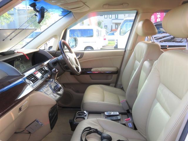 VXエアロパッケージ 4WD 後席モニター・Wパワスラ・ナビ・バックカメラ・エアロ・革シート・アルミホイール・ミニバン・8名乗り・エアコン・オーディオ付・DVD・クルーズコントロール・AT(23枚目)