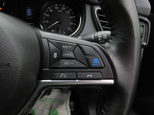 20Xi 4WD・衝突軽減ブレーキ・純正ナビ・CD・バックカメラ・横滑り防止・プロパイロット・Pバックドア・クリアランスソナー・LEDライト・レーダークルコン・ETC・インテリキー・アイドリングストップ(13枚目)