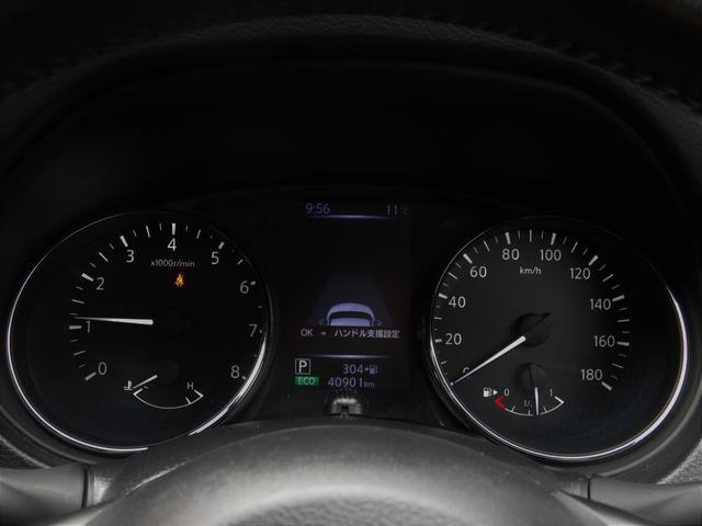 20Xi 4WD・衝突軽減ブレーキ・純正ナビ・CD・バックカメラ・横滑り防止・プロパイロット・Pバックドア・クリアランスソナー・LEDライト・レーダークルコン・ETC・インテリキー・アイドリングストップ(16枚目)