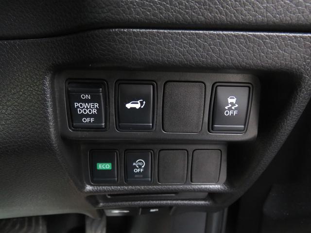20Xi 4WD・衝突軽減ブレーキ・純正ナビ・CD・バックカメラ・横滑り防止・プロパイロット・Pバックドア・クリアランスソナー・LEDライト・レーダークルコン・ETC・インテリキー・アイドリングストップ(17枚目)