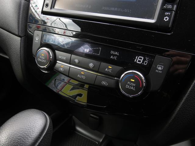 20Xi 4WD・衝突軽減ブレーキ・純正ナビ・CD・バックカメラ・横滑り防止・プロパイロット・Pバックドア・クリアランスソナー・LEDライト・レーダークルコン・ETC・インテリキー・アイドリングストップ(18枚目)