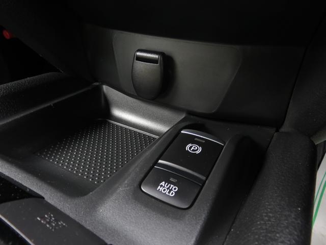 20Xi 4WD・衝突軽減ブレーキ・純正ナビ・CD・バックカメラ・横滑り防止・プロパイロット・Pバックドア・クリアランスソナー・LEDライト・レーダークルコン・ETC・インテリキー・アイドリングストップ(19枚目)