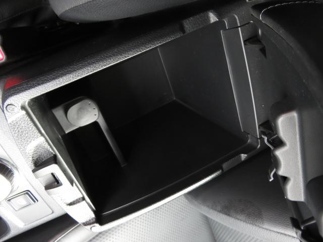 20Xi 4WD・衝突軽減ブレーキ・純正ナビ・CD・バックカメラ・横滑り防止・プロパイロット・Pバックドア・クリアランスソナー・LEDライト・レーダークルコン・ETC・インテリキー・アイドリングストップ(22枚目)
