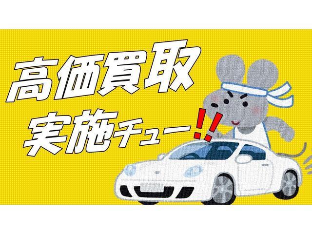 20Xi 4WD・衝突軽減ブレーキ・純正ナビ・CD・バックカメラ・横滑り防止・プロパイロット・Pバックドア・クリアランスソナー・LEDライト・レーダークルコン・ETC・インテリキー・アイドリングストップ(46枚目)