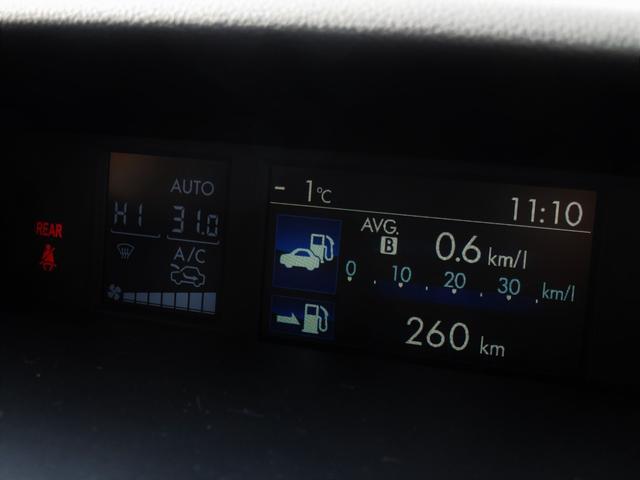 1.6GTアイサイト 4WD 衝突軽減ブレーキ・メモリーナビ・バックカメラ・横滑り防止・レーンモニタリング・レーダークルコン・ETC・アイドリングストップ・パドルシフト・スマートキー・プッシュスタート・SIドライブ・CVT(14枚目)