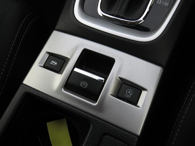 1.6GTアイサイト 4WD 衝突軽減ブレーキ・メモリーナビ・バックカメラ・横滑り防止・レーンモニタリング・レーダークルコン・ETC・アイドリングストップ・パドルシフト・スマートキー・プッシュスタート・SIドライブ・CVT(19枚目)