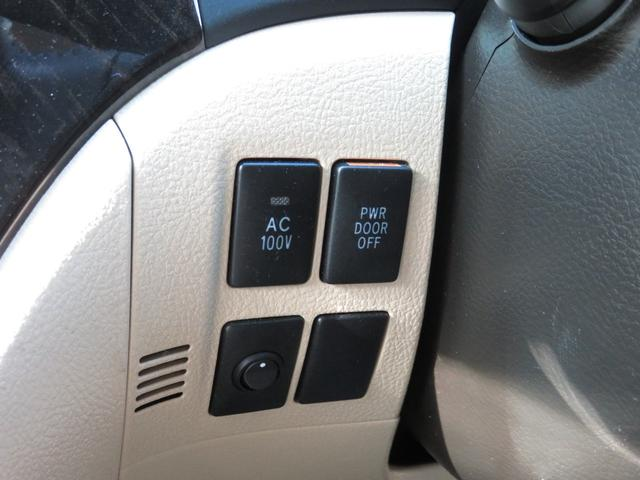 V 4WD 純正HDDナビ・地デジ・アラウンドビューモニター・DVD/CD/Bluetooth・Wパワスラ・パワーゲート・HIDライト・ビルトETC・クルコン・7人乗り・AFS・スマートキー・パワーシート(21枚目)