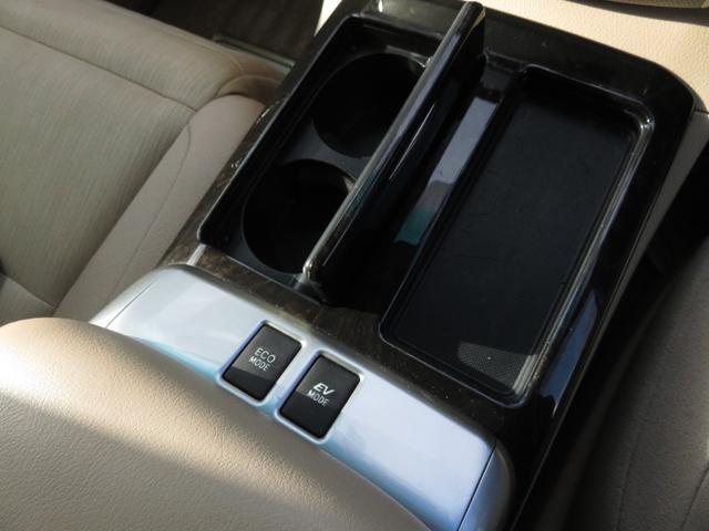 V 4WD 純正HDDナビ・地デジ・アラウンドビューモニター・DVD/CD/Bluetooth・Wパワスラ・パワーゲート・HIDライト・ビルトETC・クルコン・7人乗り・AFS・スマートキー・パワーシート(23枚目)