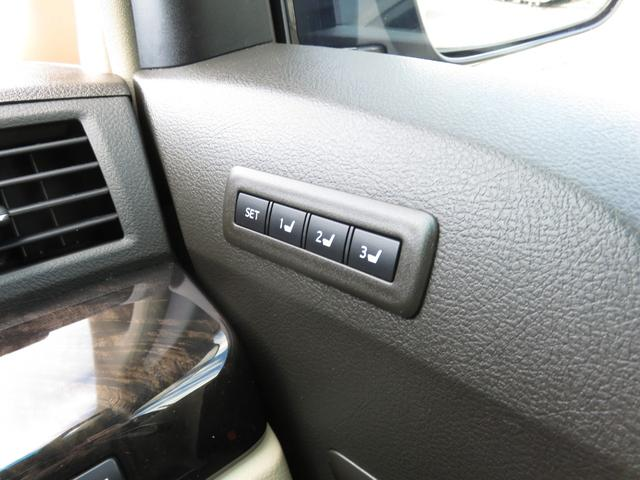 V 4WD 純正HDDナビ・地デジ・アラウンドビューモニター・DVD/CD/Bluetooth・Wパワスラ・パワーゲート・HIDライト・ビルトETC・クルコン・7人乗り・AFS・スマートキー・パワーシート(26枚目)