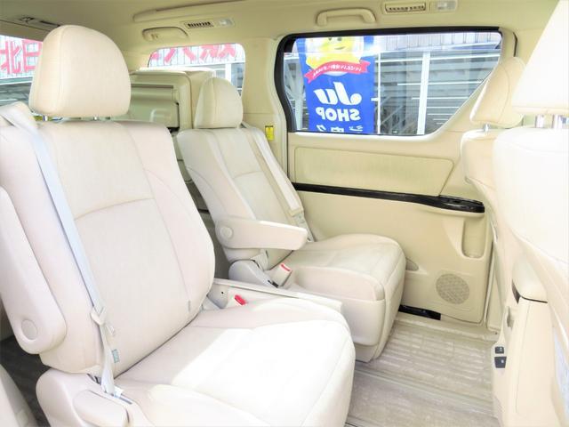 V 4WD 純正HDDナビ・地デジ・アラウンドビューモニター・DVD/CD/Bluetooth・Wパワスラ・パワーゲート・HIDライト・ビルトETC・クルコン・7人乗り・AFS・スマートキー・パワーシート(29枚目)