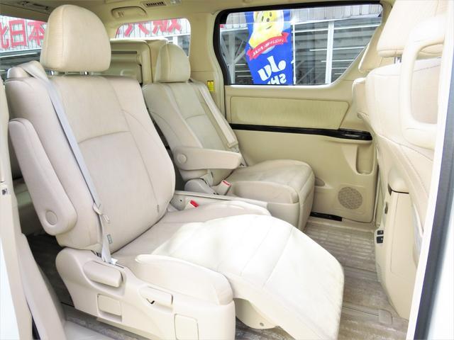 V 4WD 純正HDDナビ・地デジ・アラウンドビューモニター・DVD/CD/Bluetooth・Wパワスラ・パワーゲート・HIDライト・ビルトETC・クルコン・7人乗り・AFS・スマートキー・パワーシート(32枚目)