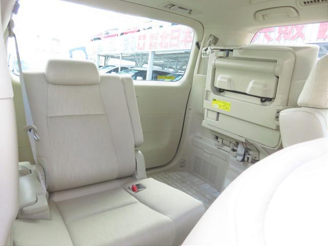 V 4WD 純正HDDナビ・地デジ・アラウンドビューモニター・DVD/CD/Bluetooth・Wパワスラ・パワーゲート・HIDライト・ビルトETC・クルコン・7人乗り・AFS・スマートキー・パワーシート(33枚目)