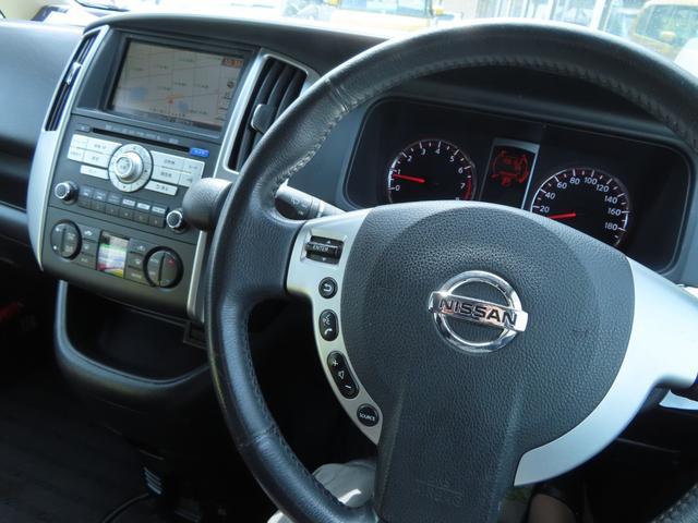ハイウェイスター Vセレクション 4WD 純正HDDナビ・地デジ・CD/DVD・バックカメラ・アラウンドビューモニター・Wパワスラ・インテリキー・ETC・キセノンライト・純正エアロ・CVT・8人乗り(10枚目)