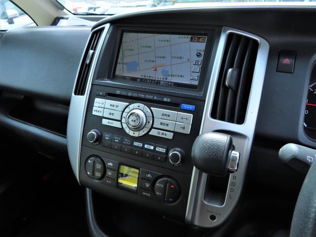 ハイウェイスター Vセレクション 4WD 純正HDDナビ・地デジ・CD/DVD・バックカメラ・アラウンドビューモニター・Wパワスラ・インテリキー・ETC・キセノンライト・純正エアロ・CVT・8人乗り(11枚目)