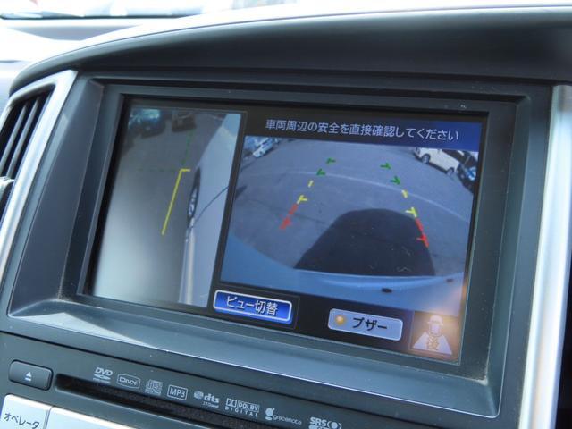 ハイウェイスター Vセレクション 4WD 純正HDDナビ・地デジ・CD/DVD・バックカメラ・アラウンドビューモニター・Wパワスラ・インテリキー・ETC・キセノンライト・純正エアロ・CVT・8人乗り(12枚目)