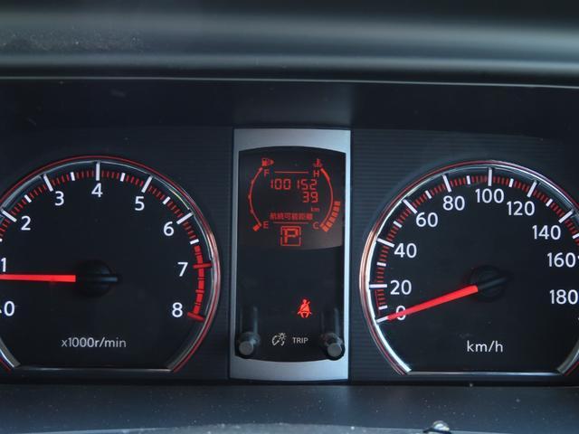 ハイウェイスター Vセレクション 4WD 純正HDDナビ・地デジ・CD/DVD・バックカメラ・アラウンドビューモニター・Wパワスラ・インテリキー・ETC・キセノンライト・純正エアロ・CVT・8人乗り(14枚目)