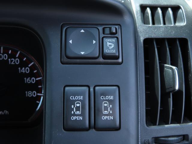 ハイウェイスター Vセレクション 4WD 純正HDDナビ・地デジ・CD/DVD・バックカメラ・アラウンドビューモニター・Wパワスラ・インテリキー・ETC・キセノンライト・純正エアロ・CVT・8人乗り(15枚目)