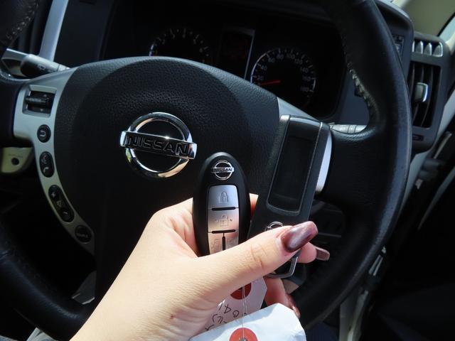 ハイウェイスター Vセレクション 4WD 純正HDDナビ・地デジ・CD/DVD・バックカメラ・アラウンドビューモニター・Wパワスラ・インテリキー・ETC・キセノンライト・純正エアロ・CVT・8人乗り(17枚目)