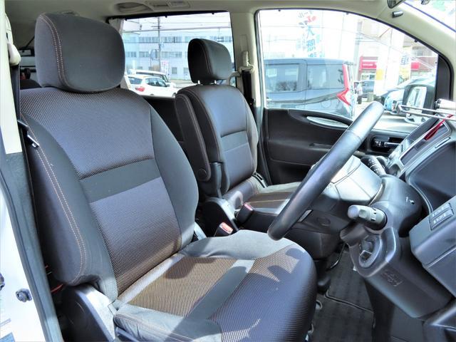 ハイウェイスター Vセレクション 4WD 純正HDDナビ・地デジ・CD/DVD・バックカメラ・アラウンドビューモニター・Wパワスラ・インテリキー・ETC・キセノンライト・純正エアロ・CVT・8人乗り(22枚目)