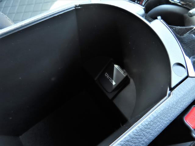 G-T 4WD 衝突軽減ブレーキ・9インチメモリーナビ・地デジ・CD/DVD/Bluetooth・バックカメラ・スマートキー・LEDライト・レーダークルコン・横滑り防止・ハーフレザーシート・BSM・ETC(22枚目)