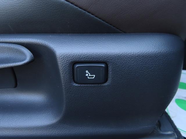 G-T 4WD 衝突軽減ブレーキ・9インチメモリーナビ・地デジ・CD/DVD/Bluetooth・バックカメラ・スマートキー・LEDライト・レーダークルコン・横滑り防止・ハーフレザーシート・BSM・ETC(24枚目)